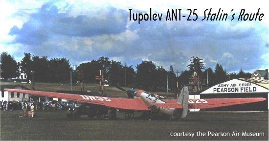 Легендарные самолеты №27 АНТ-25 - фото модели, обсуждение